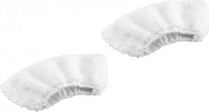 "Kärcher Überzug Handdüse Microfaser ""für SC 1 Easy Fix Prem"""
