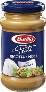 Barilla Pesto alla Siciliana 190 g