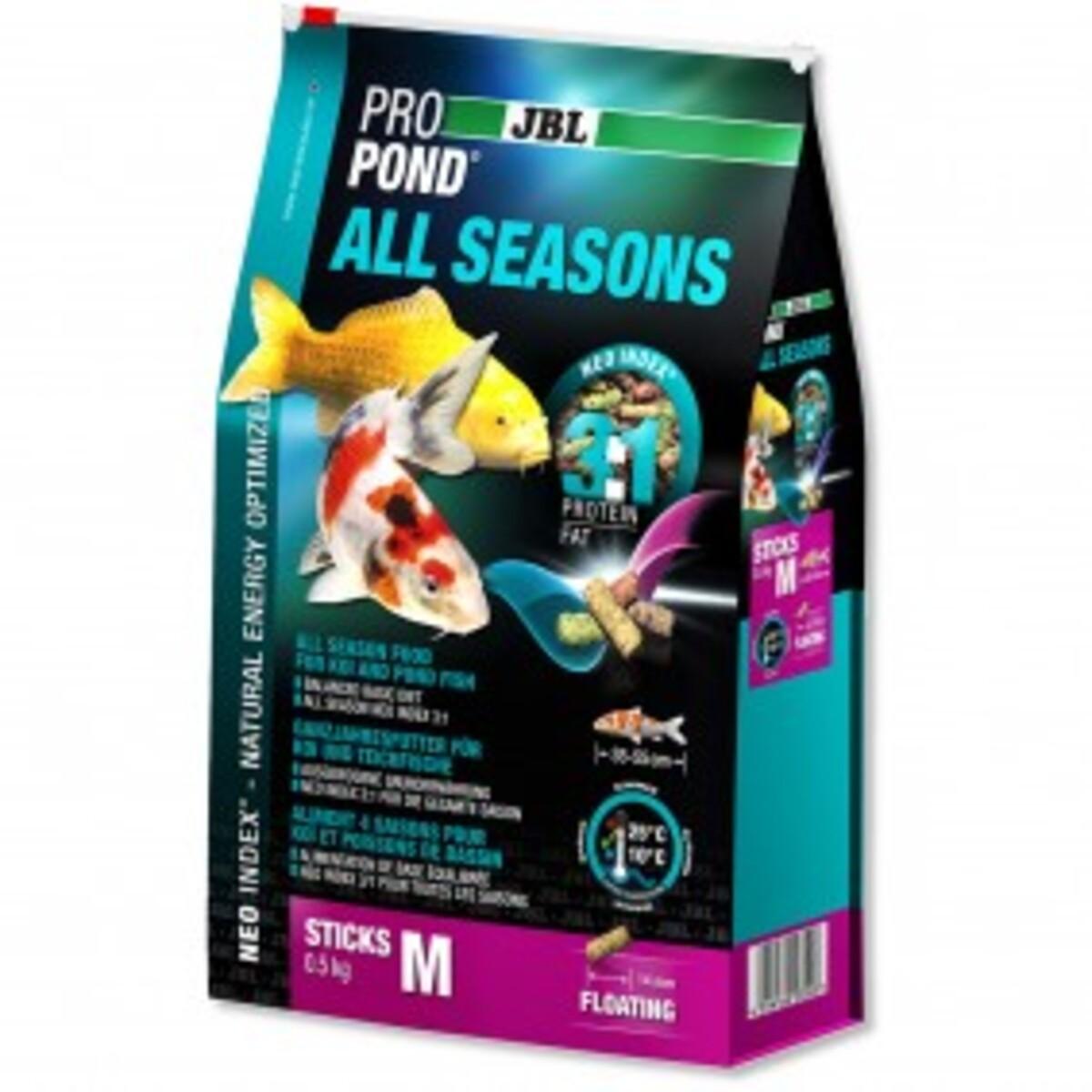 Bild 7 von JBL ProPond Ganzjahresfutter für Koi und Teichfische