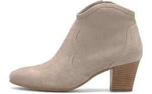 Belmondo, Trend-Boots in beige, Stiefeletten für Damen