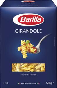 Barilla Nudeln Girandole 500 g