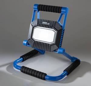 Faltbare LED Arbeitsleuchte,wiederaufladbar, 20 Watt