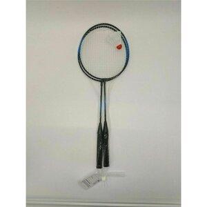 Badminton-Set bestehend aus 2 Schläger und einem Federball, verschiedene Farben