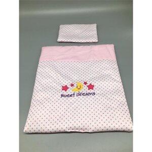 Puppen Schlafset, Decke und Kissen, 49,5 x 33,0 cm