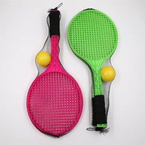 Soft-Tennis-Set, 3-teilig, Kunststoff, verschiedene Farben