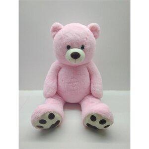 Teddybär, rosa, 130 cm