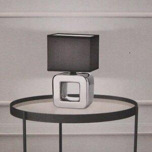 Tischlampe Design Lampe Tischleuchte Nachttischlampe Schirmlampe