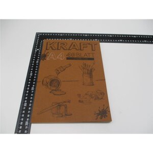 Kraftblock A4, 40 Blatt, 120 GSM