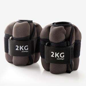 Gewichtsmanschetten anpassbar 2kg grau