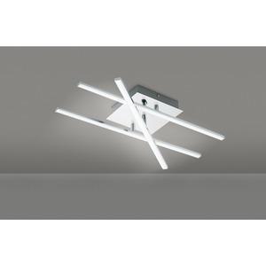LED-Deckenleuchte 50,5 cm silbern