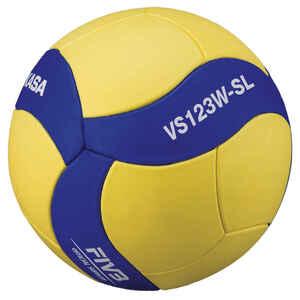 Volleyball VS123W-SL Kinder