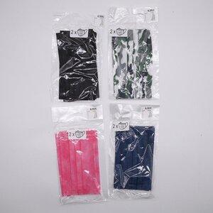Mund-Nasenschutz, ca. 17 x 9,5 cm, verschiedene Farben
