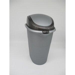 Schwingdeckel-Mülleimer 8L, verschiedene Farben