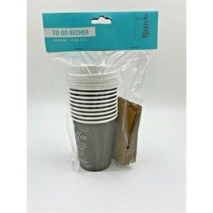 10 Stück To-Go Becher aus Pappe mit weißem Deckel, inkl. 5x Hitzeschutz, 0,2 l