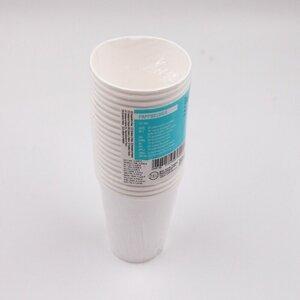 20er-Pack Pappbecher/Einwegbecher, 200 ml, weiß