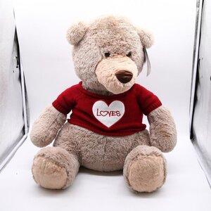 """Teddybär """"Loves"""" mit Pullover, 65 cm, graubraun"""