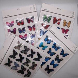 3D Schmetterling Sticker, 8,0 x 6,5 cm, verschiedene Farben
