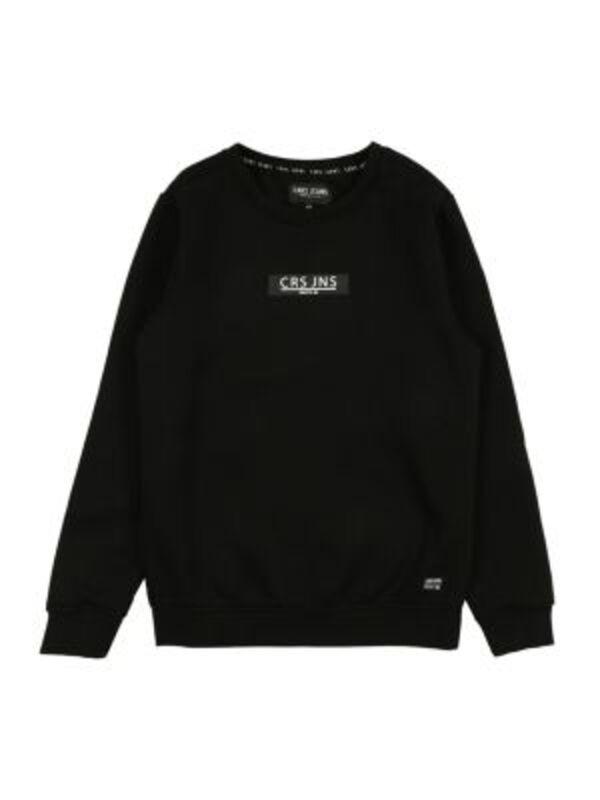 sweatshirt hemser Sweatshirts schwarz Gr. 128 Jungen Kinder