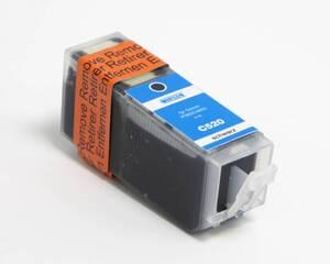 Druckerpatrone für Canon PGI-520BK chip, schwarz