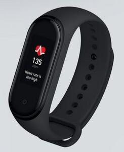 Xiaomi Fitnesstracker Mi Band 4 ,  schwarz