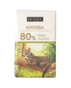 Täfelchen - Ursprung Arriba Edelbitter-Schokolade von Hussel, 7,5g