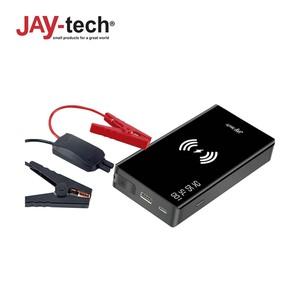 Jump Starter R21S mobile Starthilfe für Benzin- und Dieselmotoren 5 V/2A USB + USB C Ausgang, LED-Taschenlampe, inkl. Tasche