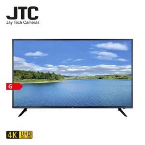 S50U5470J · 3 x HDMI, 2 x USB, CI+  · integr. Kabel-, Sat- und DVB-T2-Receiver  · Maße: H 65,9 x B 113 x T 7,9 cm  · Energie-Effizienz G (Spektrum A bis G) nach neuer Richtlinie, Bildschirmdiago