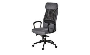 Chefsessel - grau - Stühle