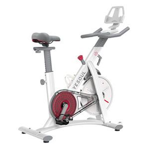 Yesoul Smart Spinning Bike S3 Weiß