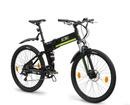 """Bild 2 von LLobe Faltrad Mountain E-Bike 27,5"""" FML 830 36V / 10,4Ah"""