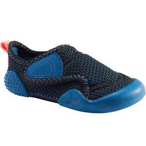 Turnschuhe 580 Babylight atmungsaktiv Babyturnen marineblau/schwarz/koralle