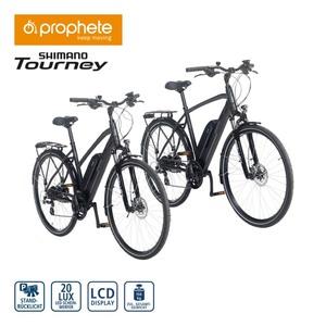 Alu-Elektro-Trekkingrad EHT 400 28er • Fahrunterstützung bis ca. 25 km/h, 5 Unterstützungsstufen • Blaupunkt Li-Ionen-Akku 36 V/10,4 Ah, 374 Wh • Reichweite: bis ca. 100 km (je nach Fahrweise