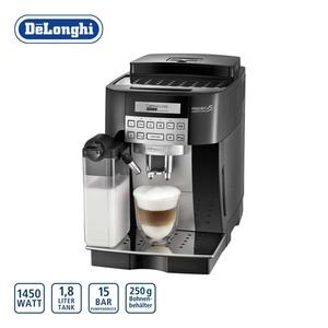 Kaffee-Vollautomat Magnifica S Cappuccino • Bedienfeld mit digitalem Display und Direktwahltaste für Cappuccino • abnehmbarer, spülmaschinengeeigneter Milchbehälter • integrierter Wasserfilt