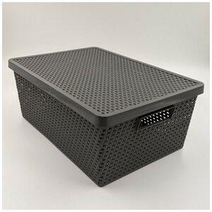 Aufbewahrungsbox mit Deckel, ca. 37,5 x 26,5 x 15,5 cm