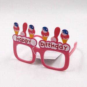 """Geburtstagsbrille """"Happy Birthday"""" Partybrille Geburtstag Party pink"""