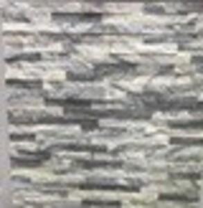 TrendLine Verblendsteine 60 x 15 cm, Stärke 10 - 20 mm, grau/weiß, echter Naturstein