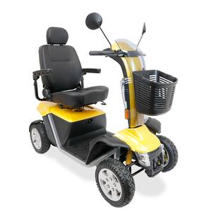 Elektromobil »M94 2.0«, Gold