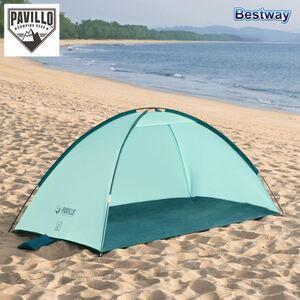 Bestway #68105 Pavillo Strandmuschel Beach Ground 2 Tent