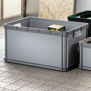 Toptex Ordnung Kunststoff-Behälter, ca. 60 x 40 x 32 cm - Lichtgrau