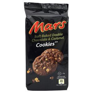 Mars®  Cookies 162 g