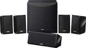 Yamaha NS-P41 5.1 Lautsprechersystem (200 W)