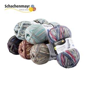 Strumpfwolle versch. Farben, 6-fädig, 150 g, 75 % Schurwolle/25 % Polyamid, Lauflänge ca. 375 m, je