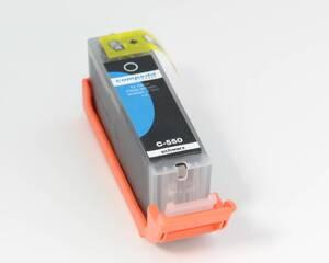 Druckerpatrone für Canon CLI-551/CLI-551 XL Photo schwarz