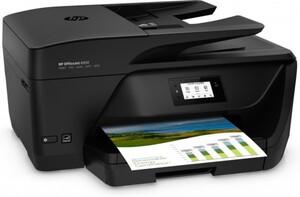 HP Multifunktionsdrucker OfficeJet 6950 ,  Drucker, Scanner, Kopierer, Fax, WLAN