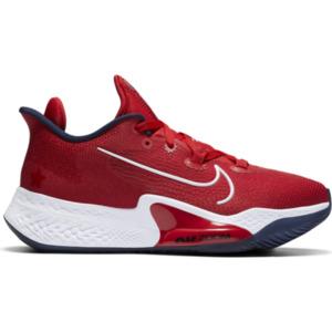 Nike Nxt% - Herren Schuhe