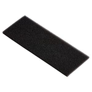 MEDION Carbon-Ersatzfilter für Saugroboter mit Wischfunktion MD 19601