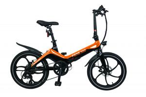 Blaupunkt Falt E-Bike 20'' Fiene 500