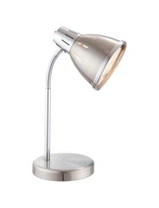 Tischleuchte »EGO«, H: 36 cm, E27 , ohne Leuchtmittel in