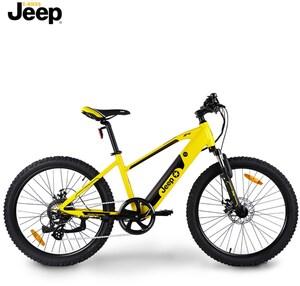 TR 7002 E-Bike gelb