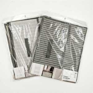 Faltbox mit Deckel, ca. 35 x 18 x 30 cm, Kunststoff, verschiedene Ausführungen